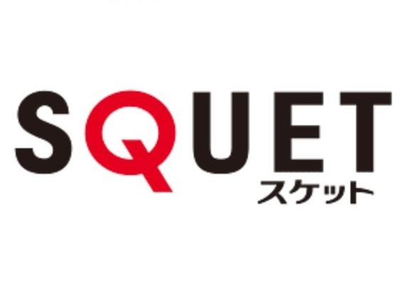 【お知らせ】月刊情報誌『SQUET』に当社の記事が掲載されました